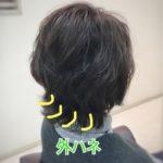 【ショートボブ】外ハネでキュッと引き締め効果☆ 盛岡 神明町 美容師が作る美シルエット