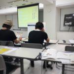 4時間コースの経営セミナー