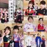 岩手医大卒業式☆卒業生の皆さんご卒業おめでとうございます!!