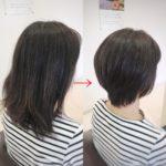 【ばっさり~】 ミディアム → ショートレイヤー 岩手 盛岡 美容師が作る大人ショート