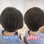 【スタイルチェンジ】ショートボブ → ショート 岩手 盛岡 美容師が作る大人ショートヘア