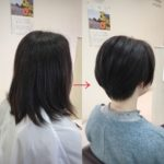 美シルエットショートに変身☆ 岩手 盛岡 美容師が作る大人ショートヘア