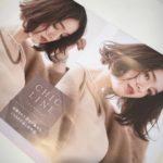【大人上品カラー】ミルボン新色出ました〜☆シックラベージュ&シックブルーラベージュ