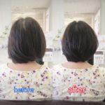【トップのぺたんこ解決☆】 ボブ → ショートにチェンジ!! 岩手 盛岡 神明町 美容師が作る大人ショートヘア