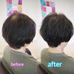 盛岡で大人女性の悩み解決 ☆ トップがペタッとつぶれやすい軟毛タイプには、パーマをかけてみて!