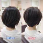 盛岡で大人女性のヘアスタイルをさりげなくチェンジ ☆ ショート×パーマ30代、40代、50代おすすめ