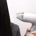 【注意】 髪の乾かし過ぎがパサつきの原因に!!
