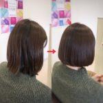 盛岡でツヤ髪ワンレンショートに☆ 大人女性おすすめショートヘア