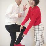 【1月企画】紅白ファッションキャンペーンです☆