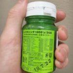 【コロナウイルス、インフルエンザ流行してるので】 元気な体でいたいから、コレ飲んで免疫力上げてます!