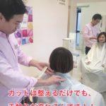 【ばっさり切らなくても大丈夫!】カットで整えるだけで髪はキレイになる☆ メンテナンスカット 岩手 盛岡