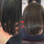 【髪質改善☆40代女性】 髪のハリコシが欲しい方におすすめ♪ 岩手・盛岡