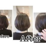 岩手盛岡でまとまりやすい冬のひし形ボブショート♪ 大人女性の短めヘア