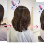 短く切るとくせ毛で髪が広がる!でも大丈夫です☆ 岩手 盛岡 美容師が作る美シルエット