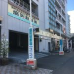 【お車でお越しの方へ】 クール神明町店の指定駐車場はこちらです☆