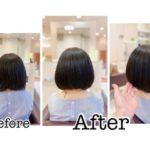 岩手盛岡で夏の艶髪に♪ 毛先のリセット&プレミアムケアで綺麗になれる