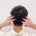 【美髪習慣に♪】頭皮の血流マッサージ