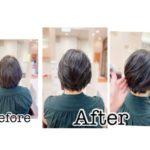 岩手盛岡で毛流れきれいなショートヘアに♪ 大人女性の美シルエット