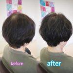 岩手盛岡で大人女性の悩み解決 ☆ トップがペタッとつぶれやすい軟毛タイプには、パーマでふんわりと♪
