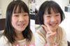【可愛いイメチェン】 ☆カードキャプターさくらの髪型に変身☆ 岩手 盛岡 美容師が作るショートヘア